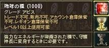 Aion0024