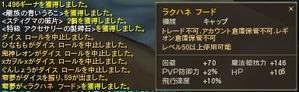 Aion0006