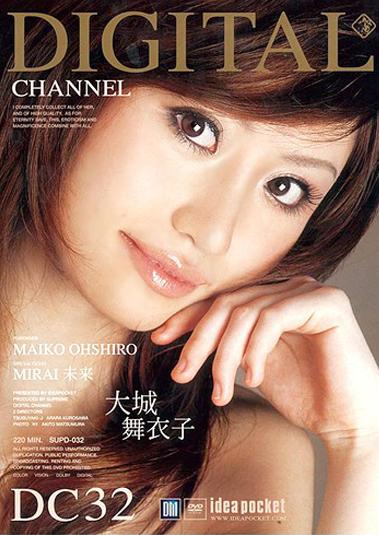 DVD > AV女優 > 未来(みらい)