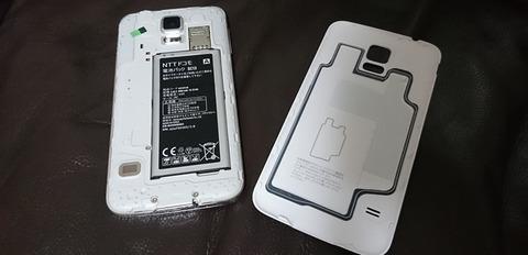 バッテリー交換可能なGALAXY S5