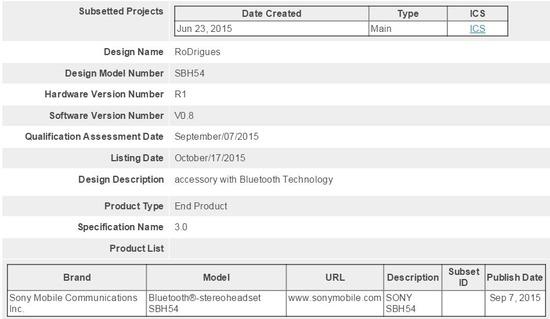 Xperia Z5シリーズ対応ヘッドセット「SBH54」がBluetooth認証通過