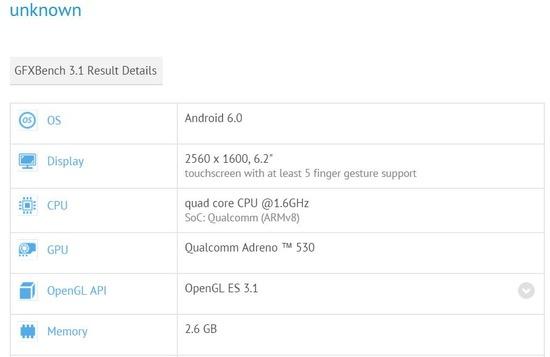 Snapdragon820搭載のスマホがベンチマークに登場