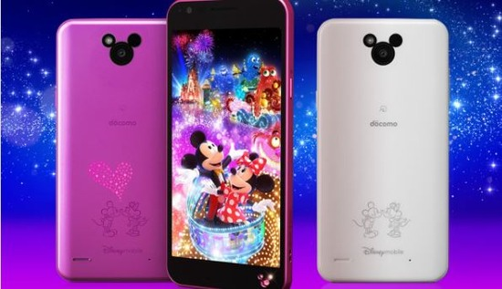 Disney mobile DM-02Hの発売日や前評判・予約特典等のまとめ