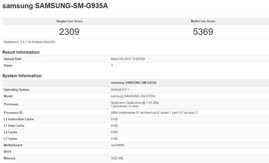 Galaxy S7 Edge SM-G935A