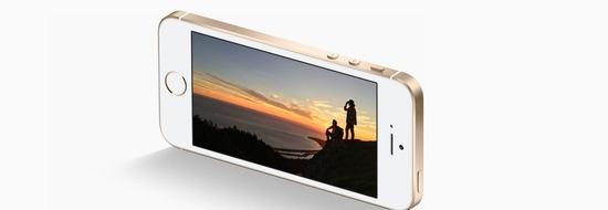 iPhone SEのメリット・デメリットは?