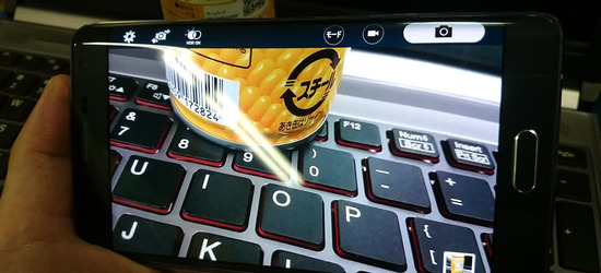 エッジスクリーンが便利なGALAXY Note Edge(SC-01G・SCL24)カメラ