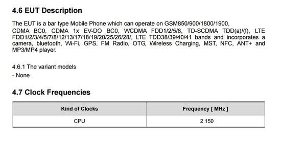 SC-01J_Galaxy Note7 SM-N9300登場(FCC)