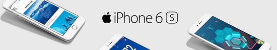 iPhone6sを、モバイルバッテリーで3回・100%まで充電