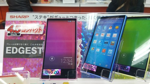 AQUOS PHONE SERIE mini SHL24のカメラ写真