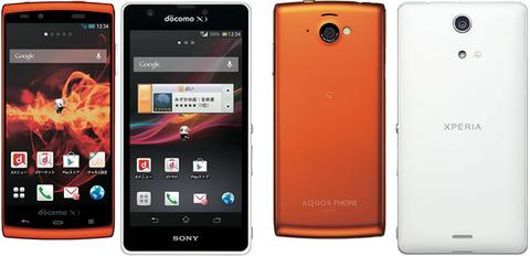 性能面でのAQUOS PHONE Si SH-07EとXperia A SO-04Eの比較