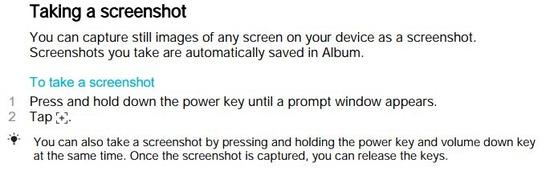 Xperia Z5 スクリーンショットの保存方法