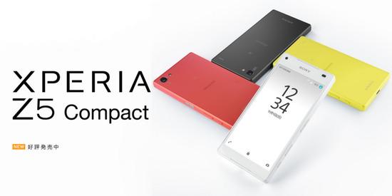 XPERIA Z5 Compact SO-02Hの不具合&口コミの速報まとめ