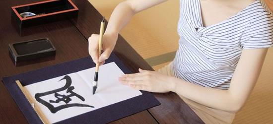 スマートフォンで書道やカリグラフィ@GALAXY Note Edge+Sペン