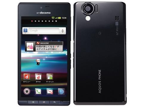 AQUOS PHONE SH-01D ダウンロードに失敗する不具合を改修