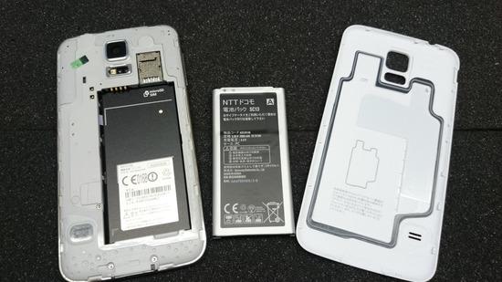 GALAXY S5 SC-04F 標準バッテリー(交換用・予備バッテリー)