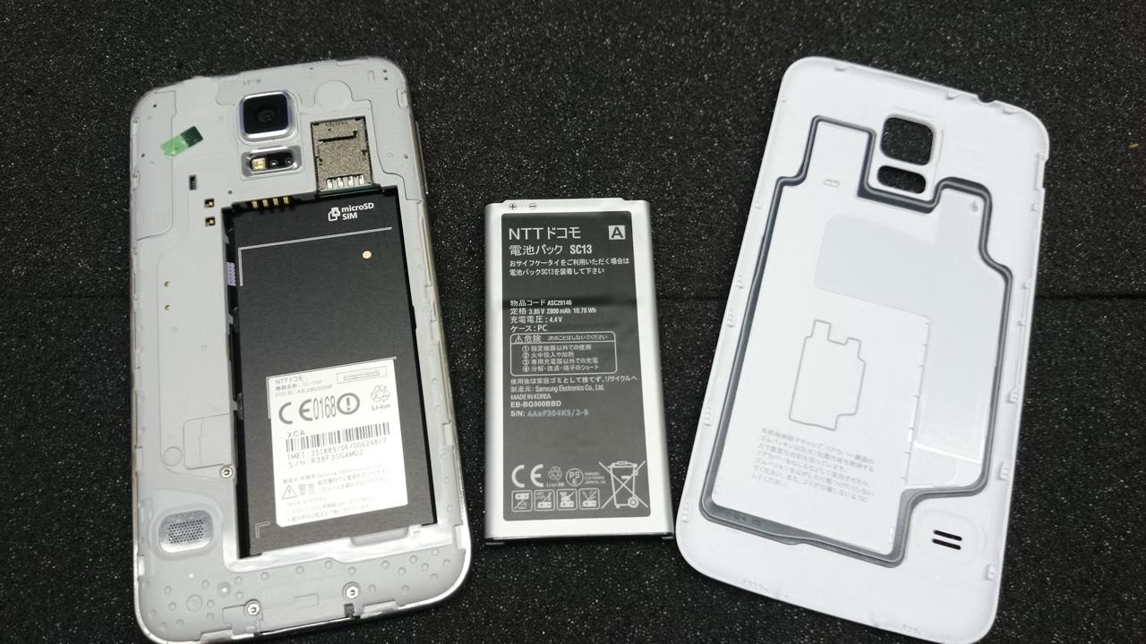 ドコモ スマートフォンおすすめ情報局カテゴリ:2014年夏モデル > GALAXY S5 SC-04F「完成された機能美」GALAXY S5のメリット&デメリットを総合評価[不具合修正]ギャラクシーS5 スリープ復帰時の障害修正アップデートGALAXY S5の予備&大容量バッテリー情報(SC-04F・SCL23)ベンチマークで最強スコアを記録!@GALAXY S5 SC-04FレビューGALAXY S5でドライブレコーダー&カーナビ評価ギャラクシーS5のカメラ評価2@夜景メインにGear2・XPERIAと比較SC-04Fの超詳細スペック(空きメモリ・容量・CPU)@GALAXY S5