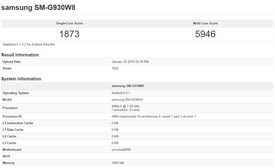 Galaxy S7のベンチマーク結果(SM-G930W8)