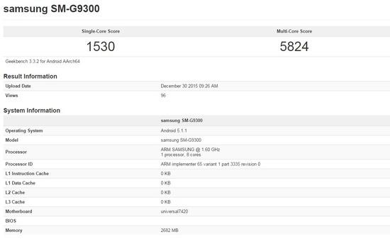 Benchmark Galaxy S7 SM-G9300