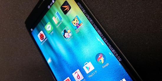 「特集記事」Androidスマホ&iPhoneのノウハウや裏技まとめ