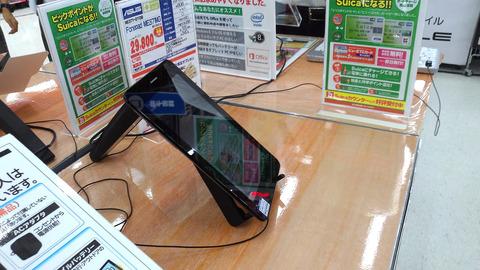 ASUS PadFone 2のカメラで撮影した写真2