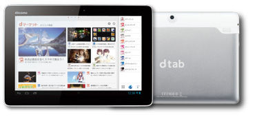 dTabのスクリーンショット保存方法&ベンチマーク測定