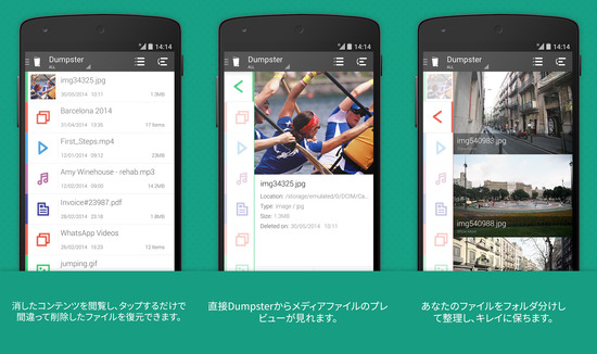【Android】Lineトーク履歴が消えた時の復元方法3 …