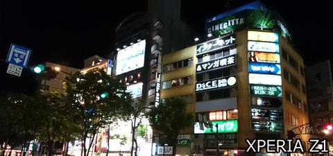 川崎の夜@エクスぺリアZ1