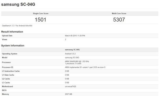 docomo版「GALAXY S6 Edge SC-04G」のベンチマークが登場