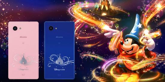 ディズニースマホ「Disney mobile DM-01H」の情報まとめ
