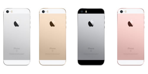 iPhone SEとiPhone 6sの比較やメリット・デメリット