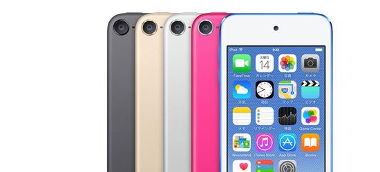 「第6世代 新iPod Touchを分解!」バッテリー容量は1030mAhで中国製