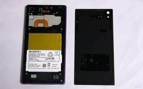 XPERIA Z1(au SOL23)バッテリーの完全放電&満充電による電池持ち改善
