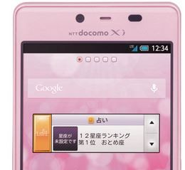 AQUOS PHONE EX SH-04Eのインカメラ不具合(セルフタイマー時)
