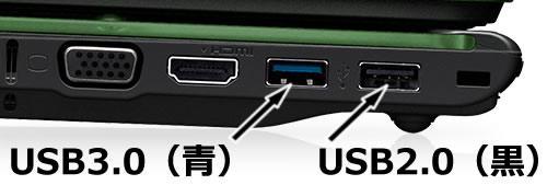 パソコンのUSBポートからの充電が遅い場合