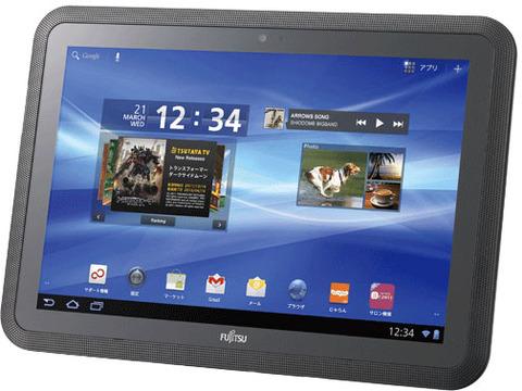 ARROWS Tab(LTE F-01D&Wi-Fi FAR75A)のスクリーンショットやベンチマーク紹介