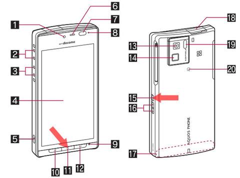 AQUOS PHONE SH-06Dのスクリーンショット保存方法1
