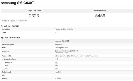 Benchmark Galaxy S7 SM-G930T