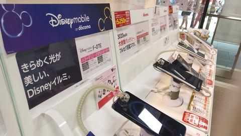 ディズニースマホF-08E等の展示機「ドコモショップ 秋葉原UDX店」