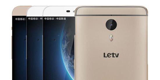 最強スマホ「LeTV X800(LeTV One Pro)」スペックやベンチマーク