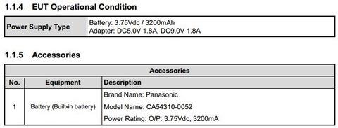 ARROWS NX F-05Fの電池持ち(バッテリー容量)