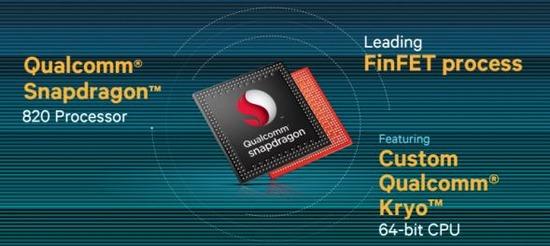 スマートフォンのSnapdragon820搭載は?