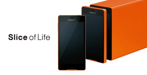 Optimus LIFE L-02E iコンシェルの不具合修正&OSバージョンアップ
