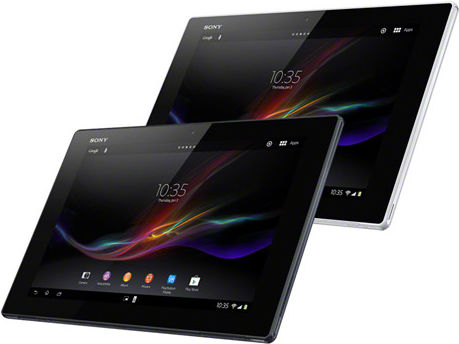Xperia Tablet Z Wi-Fiのベンチマーク結果やスクリーンショット