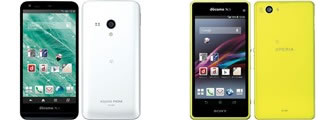 AQUOS PHONE EX SH-02FとXperia Z1 f SO-02Fのスペック比較
