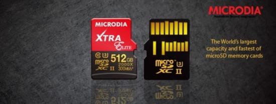 512GBのmicroSD対応