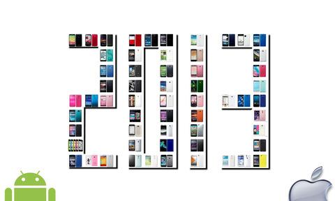 「今年の名機10選」2013年のスマートフォン総合ランキング