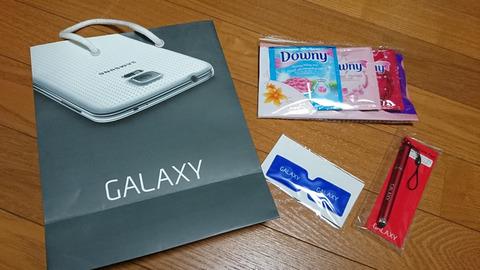 Galaxy S5の実機を体験したい方は、GALAXY SHOPへ