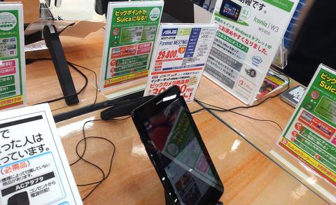 ASUS PadFone 2のカメラで撮影した写真1