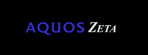 AQUOS ZETA SH-03H、AQUOS Ever SH-04H