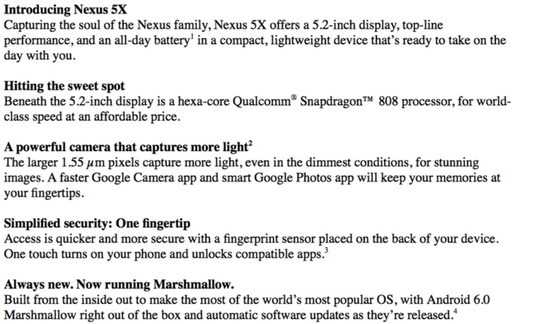 NEXUS 5Xの主なスペック情報リーク